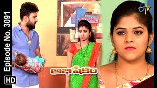 Abhishekam | 12th December 2018 | Full Episode No 3091 | ETV Telugu