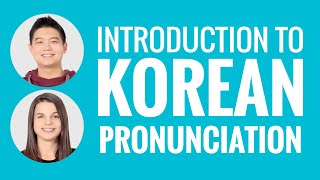 Introduction to Korean Pronunciation