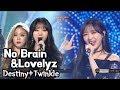 Lovelyz&No Brain - Destiny + Twinkle, 러블리즈&노브레인 - 데스티니+종소리 @2017 MBC Music Festival