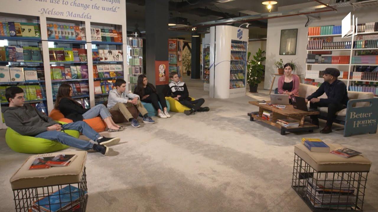 წიგნის კლუბი   Book Club – Our Mutual Friend