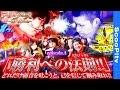 TE-RA WARS〜逆襲の寺井軍団〜 vol.4