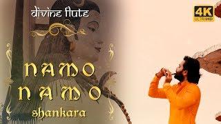 Namo Namo - Full Video | Kedarnath | Flute Cover | Karan Thakkar | Divine Flute | Amit Trivedi