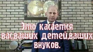 ОБРАЩЕНИЕ К РОССИЯНАМ.
