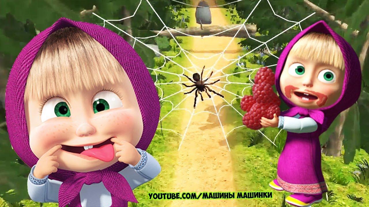 Картинки из мультфильма маша и медведь с надписью