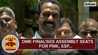 DMK finalises Assembly Seats to Perunthalaivar Makkal Katchi, Samuga Samathuva Padai