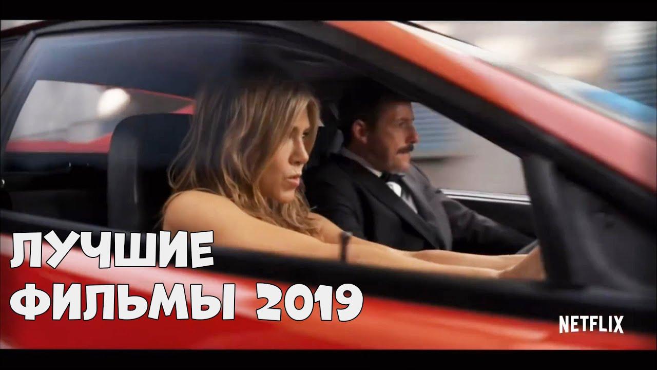топ 5 фильмов 2019 лучшие фильмы 2019 которые стоит посмотреть 1
