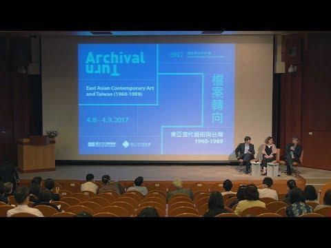 北美館│檔案轉向|安雅蘭、沈揆一|Archival Turn|Julia F. ANDREWS, Kuiyi SHEN