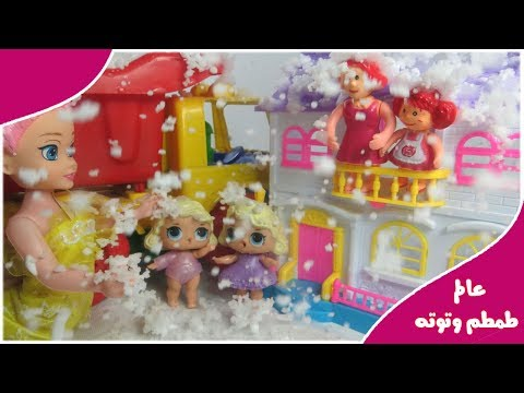baby doll toys,  new friends house and baby doll friends toys play