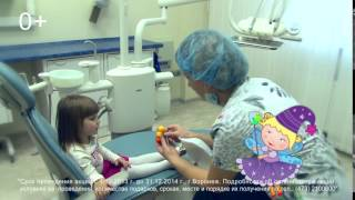 Детская стоматология — лечение зубов у ребенка | СЦ «Дентика»(, 2016-02-02T06:38:32.000Z)