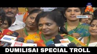 Dumilisai troll R.K. NAGAR Special    TN Politics astrolojist    Fun Bazaar