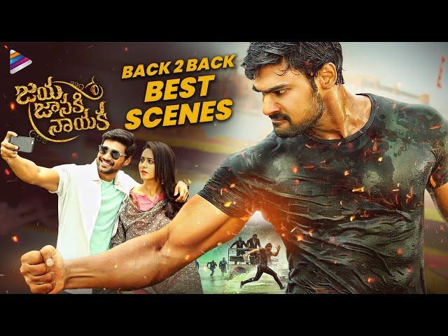 Jaya Janaki Nayaka B2B Best Scenes | Bellamkonda Srinivas | Rakul Preet | Boyapati Srinu