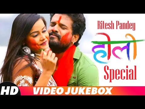 Ritesh Pandey Holi  Special Video Jukebox  | Latest Bhojpuri Holi Songs 2019