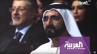 القمة العالمية للحكومات في دبي.. السعادة موشر رفاه الدول