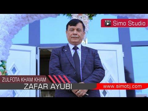 Зафар аюби - Зулфота хам-хам | Zafar Ayubi - Zulfota Kham-Kham - 2018