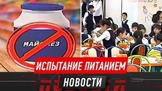 В школах запретили готовить макароны по-флотски, морс и окрошку