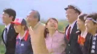 千葉銀行のCMソングです。 タイトルは Smile to blue sky だそうです。