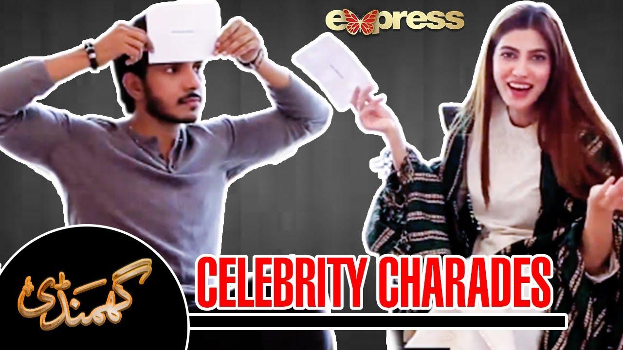 'Celebrity Charades' Between Mohsin Abbas Haider and Nazish Jahangir | ICA2O | Express Tv