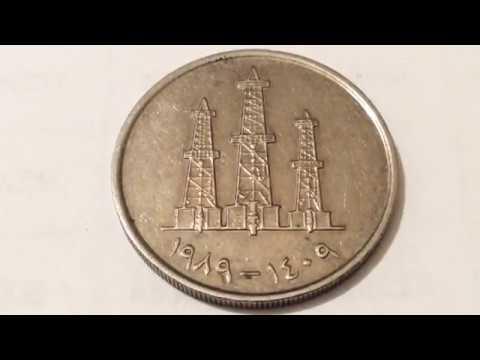 50-Fills Zayed United Arab Emirates Coin.50 Филсов Монета Объединённых Арабских Эмиратов