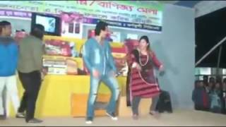 Bangla new song 2017 best ever