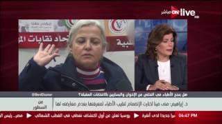 إبراهيم مجدي: نقابة الأطباء مُسيسة.. والإخوان واليساريين يسيطرون عليها