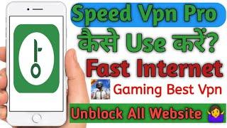 Speed vpn pro|speed vpn|Speed vpn pro kaise use kare|speed vpn|Vpn kya hota hai🤔 screenshot 3