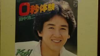 尚太。がただただ80年代男性アイドルの歌を歌い自己満足に浸るナルシス...