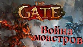 The Gate - обзор игры