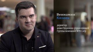 Вениамин Кизеев про технологии | PROРАЗВИТИЕ
