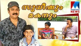 Rudhrash sudheesh on his new flick | Manorama News