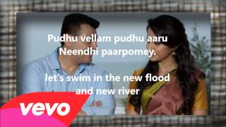 Unakenna Venum Sollu from Yennai Arindhaal Song - Lyrics and English translation