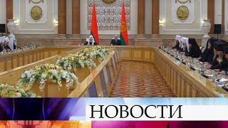 Как не допустить великого раскола в православии, обсуждают в Минске.