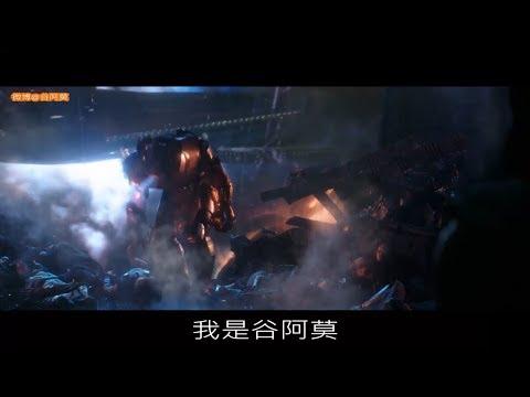 #798【谷阿莫】5分鐘看完2018大魔王救宇宙的電影《復仇者聯盟3:無限之戰 Avengers: Infinity War》