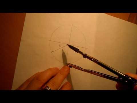 Как начертить шестигранник. Уроки черчения
