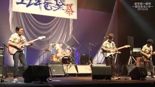 二人の銀座、涙のギター、ベサメムーチョ~ 【福島県郡山市】 2012.8.26...