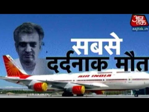 Video Footage: Air India Personnel Gets Sucked Into Jet Engine