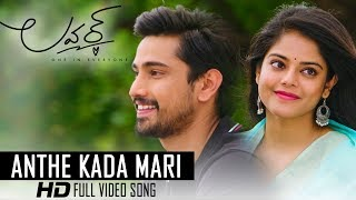 Lover Video Songs - Anthe Kada Mari Full Video Song | Raj Tarun, Riddhi Kumar | Dil Raju