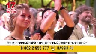 ComedyClub Sochi