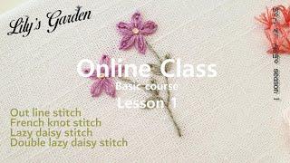 [Eng CC 나홀로 프랑스자수 Online Class…