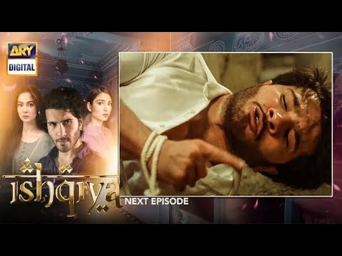 Ishqiya Episode 26   Teaser   ARY Digital Drama   Ishqiya Drama Episode 26 Promo