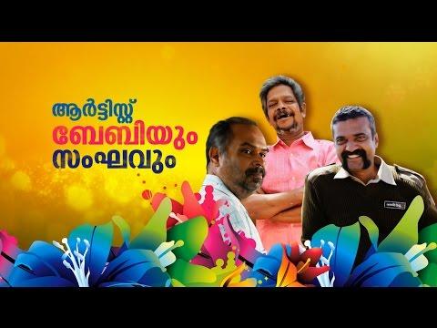 Artist Babiyum Sanghavum | Onam Special Programme | Kaumudy TV