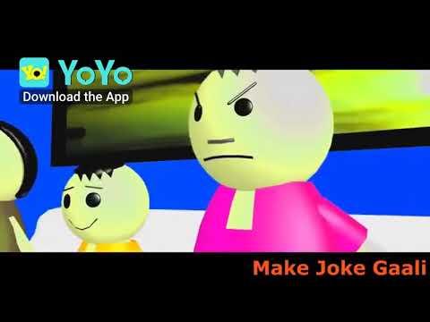 Make joke of gali version