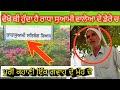 ਵੱਡੀ ਖਬਰ    ਰਾਧਾ ਸੁਆਮੀ ਡੇਰੇ ਦਾ ਅਸਲ ਚਿਹਰਾ ਵੀ ਆ ਗਿਆ ਸਾਹਮਣੇ   Baba Daya Singh Baba Bakala Sahib