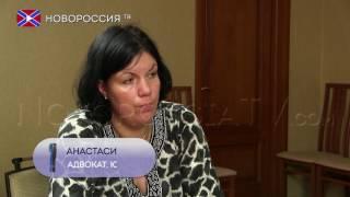 7 вопросов юристу. Купля-продажа недвижимости на территории ДНР