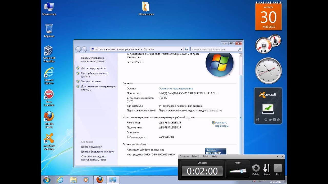 Mui windows 7 rus скачать torrent