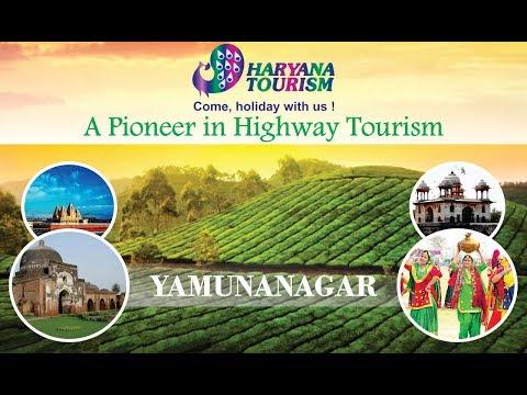 Yamunanagar | Haryana Tourism | Top Places to Visit in Haryana | Incredible India