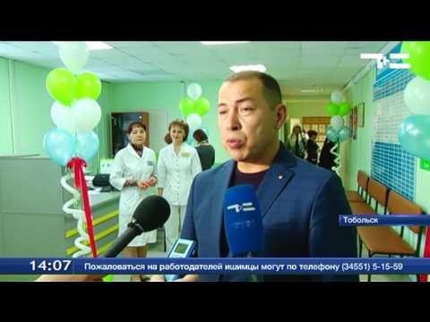 За два года в Тобольске проведут модернизацию здравоохранения