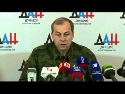 BBC News   Ukraine expected to dominate Merkel and Obama talks 2