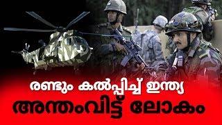 അതിരില്ല, ഈ ലക്ഷ്യത്തിന് ! | Express Kerala