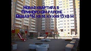 купить 1 комнатную квартиру в СПб недорого | квартира Петербург новостройка