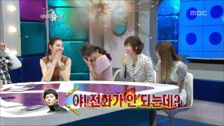 The Radio Star, Son Dam-bi(1) #25, 손담비, 애프터스쿨(1) 20100630